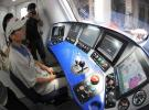 Which will be applied to LCD in rail transit industry?